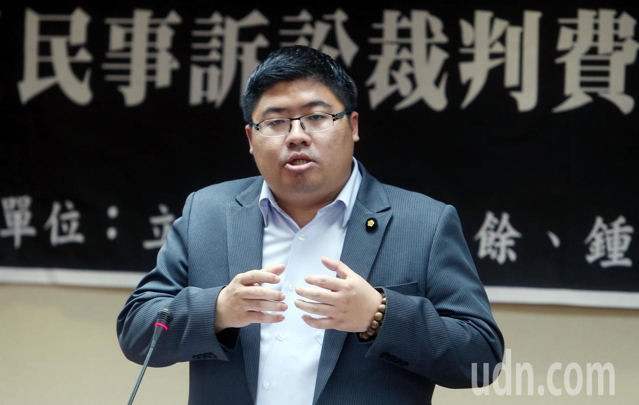 民進黨立委蔡易餘。聯合報系資料照/記者陳易辰攝影