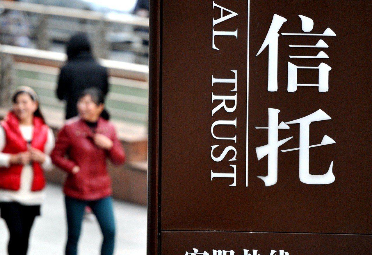 台灣人註冊取得基金從業資格後,可以在大陸基金管理人、基金託管人或基金服務機構從事...