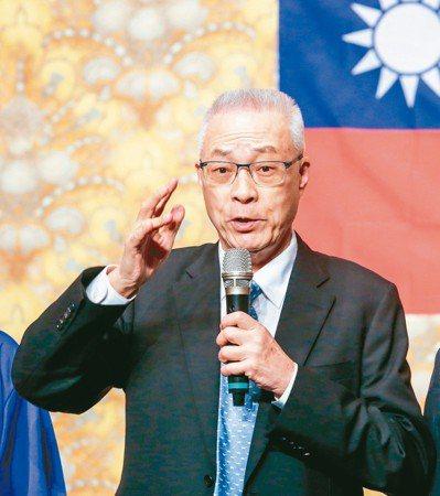 國民黨主席吳敦義。圖/報系資料照