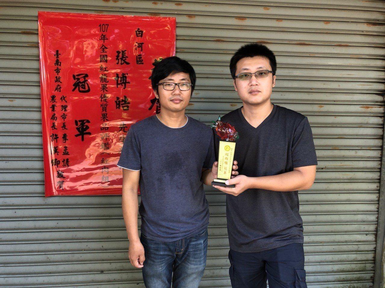 台南市白河區張博皓(右)參加全國紅龍果評鑑獲冠軍。圖/台南市農業局提供