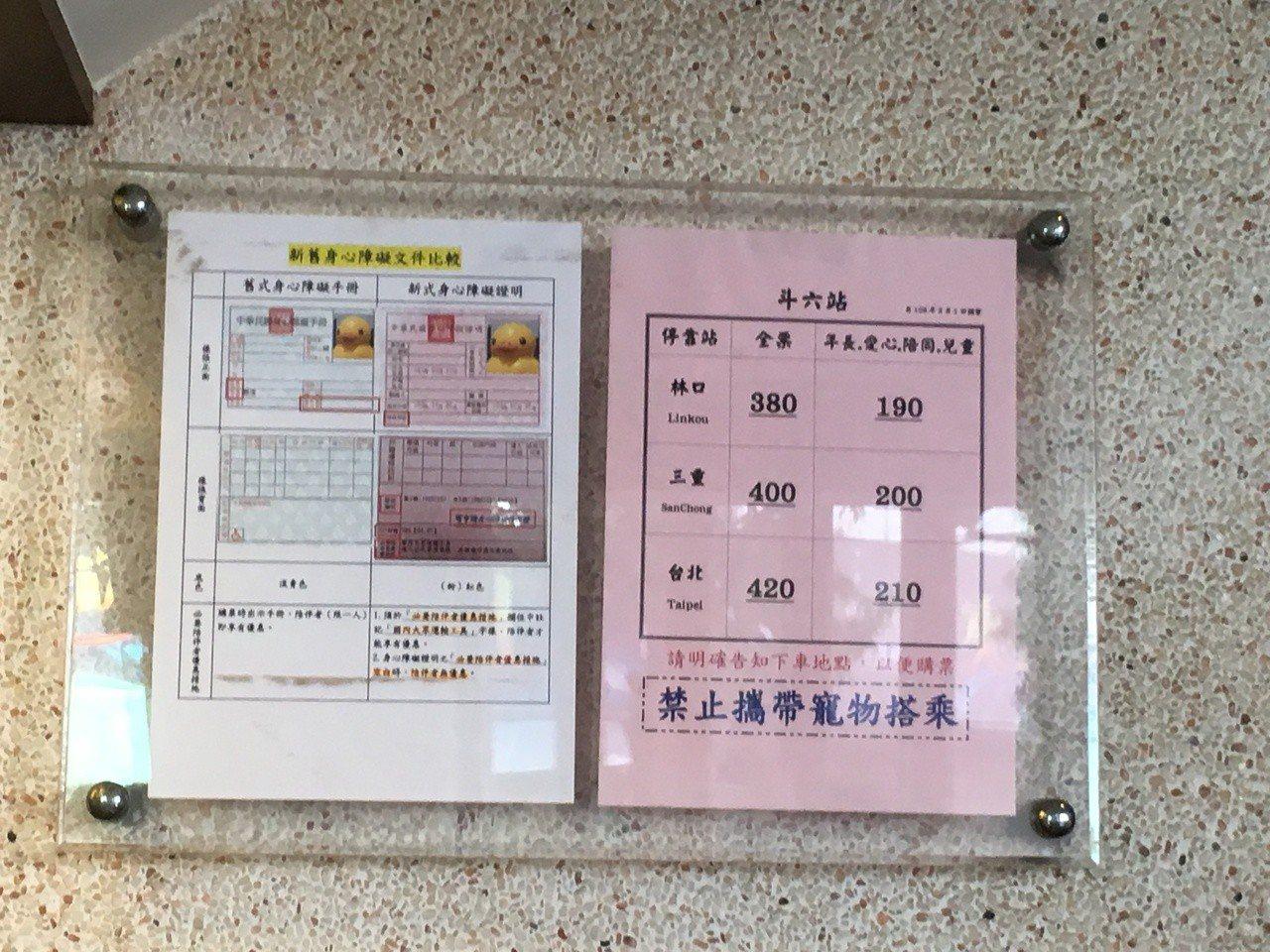 國道客運日統客運驚傳可能退場。記者陳雅玲/攝影