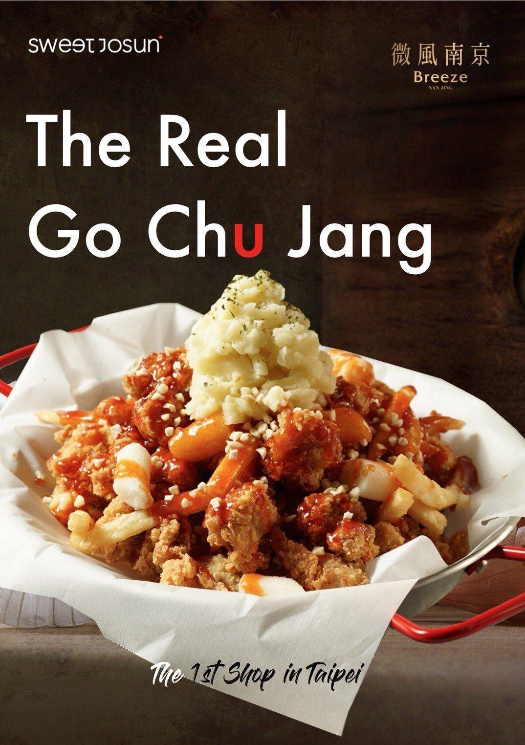 韓式炸雞品牌sweet josun在微風南京開幕。 圖/微風提供