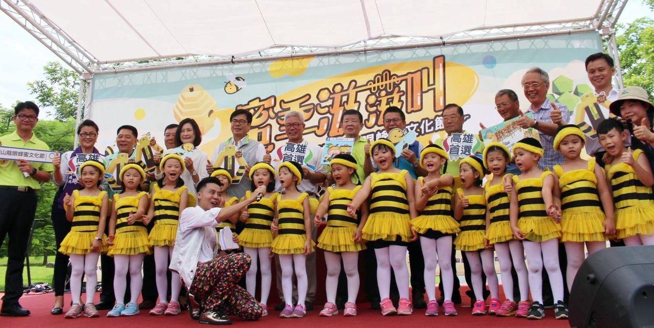 一年一度高雄大崗山蜂蜜文化節,今、明兩天在大崗山風景區如意公園登場。記者王昭月/...