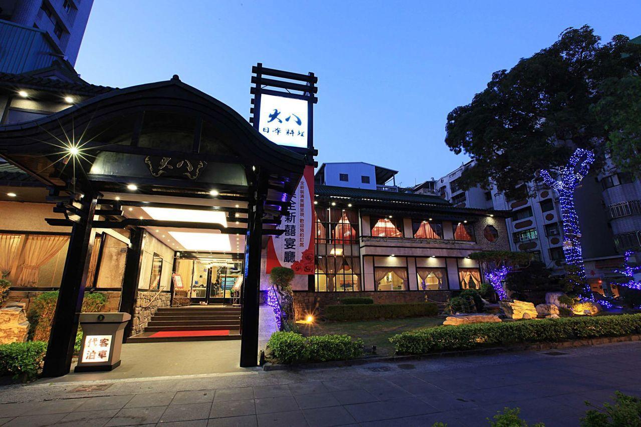 大八日本料理四維店,將於8月15日熄燈。圖/取自大八官網