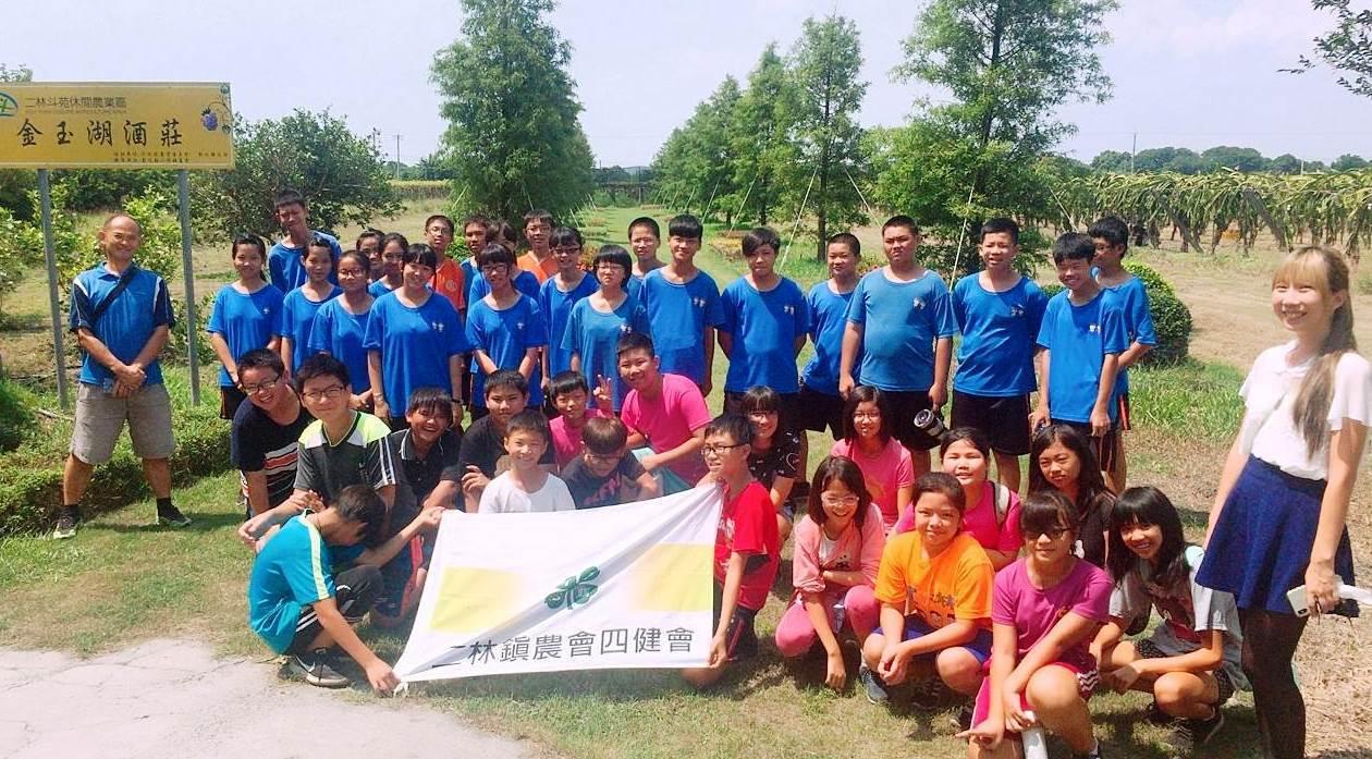 原斗國中夏日樂學活動,全校約70名學生都參加,認識家鄉特產。圖/原斗國中提供