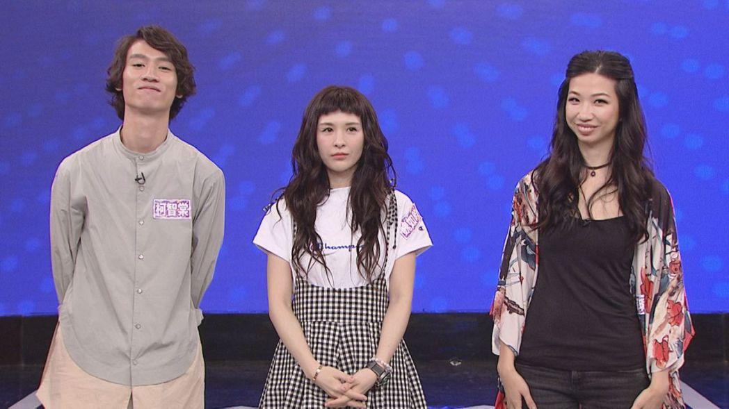 柯智棠和表姐魏如昀、好友蘇珮卿。圖/八大提供