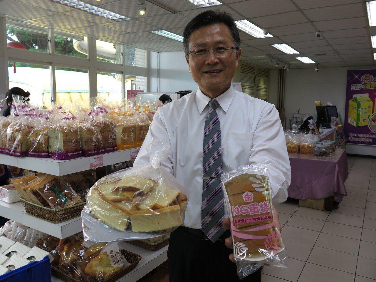 義美食品觀光工廠內烘焙坊陳設NG食品區,也在各門市上架販售NG蛋糕,很受消費者歡...