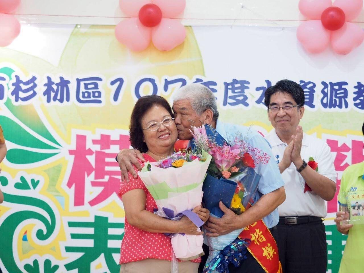 杉林區模範父親表揚大會,有模範父親高興地向家人送吻。記者王昭月/攝影
