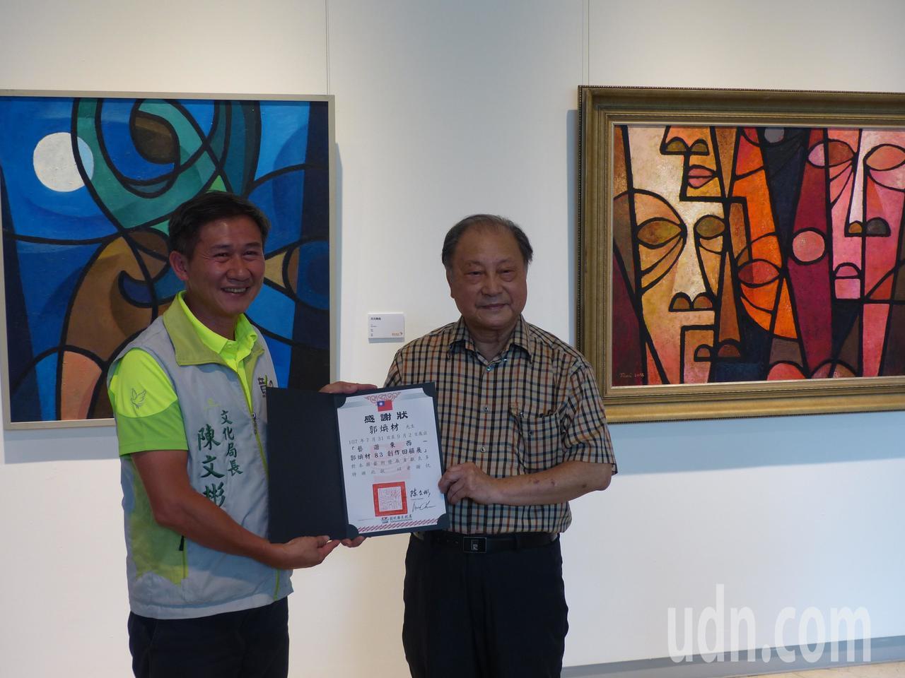 83歲的藝術教育家郭煥材今天在彰化縣立美術館1樓舉辦「藝遊東西-郭煥材83創作回...