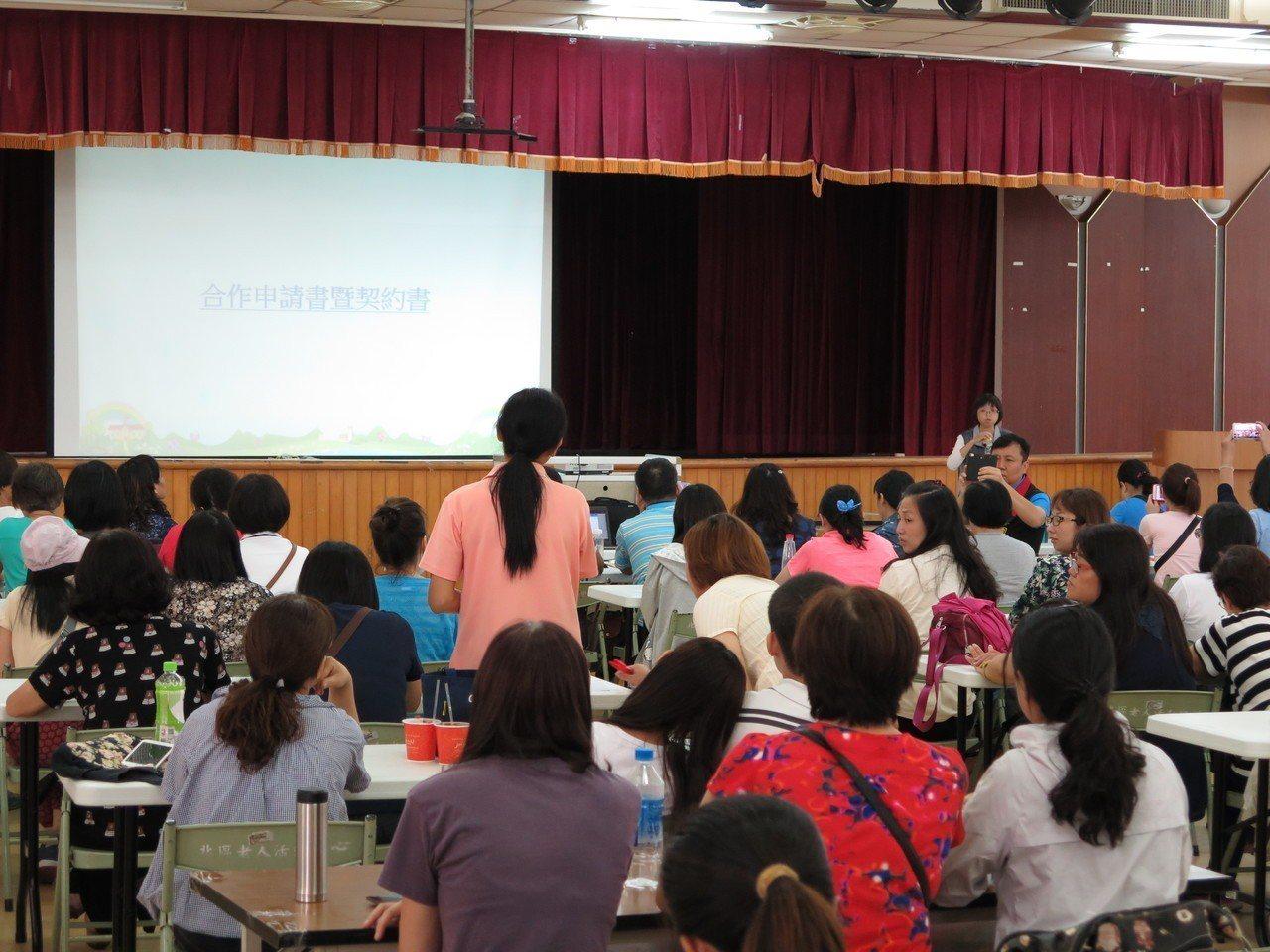 桃園市政府社會局今天針對保母舉行首場準公共化托育政策說明會,超過300人參與,眾...