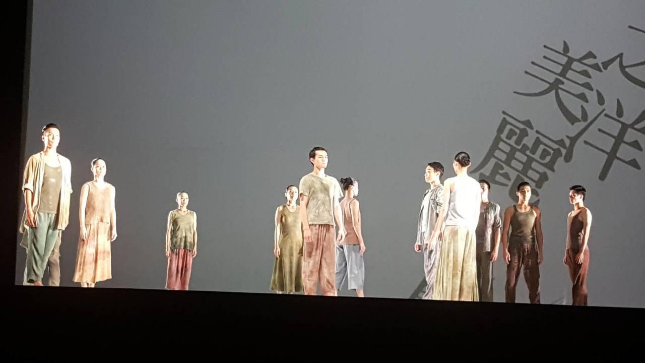 雲門舞集戶外公演《關於島嶼》,透過舞者舞動肢體娓娓訴說台灣故事。記者潘欣中/翻攝