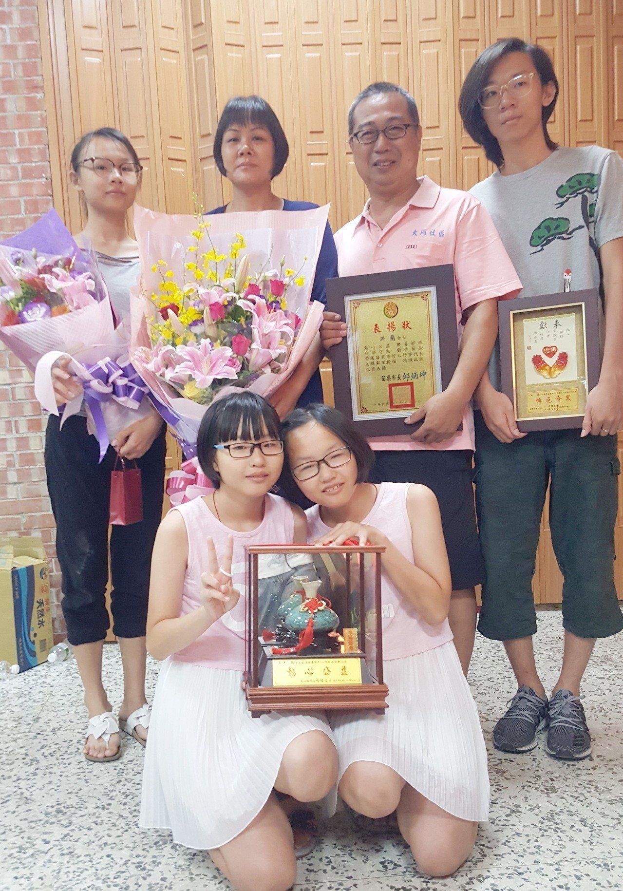 苗栗市好人好事代表洪蘭(後排左二)將對大陸家鄉父母的愛,放在台灣的志工工作上,熱...