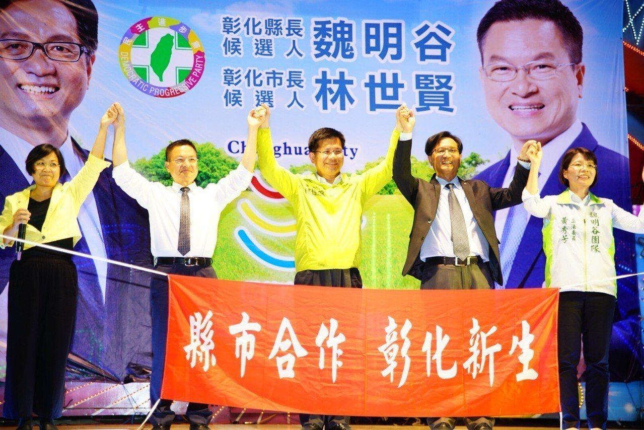 民進黨提名的彰化市長參選人林世賢(右2)今天晚間成立競選總部,左起與中央黨部副秘...