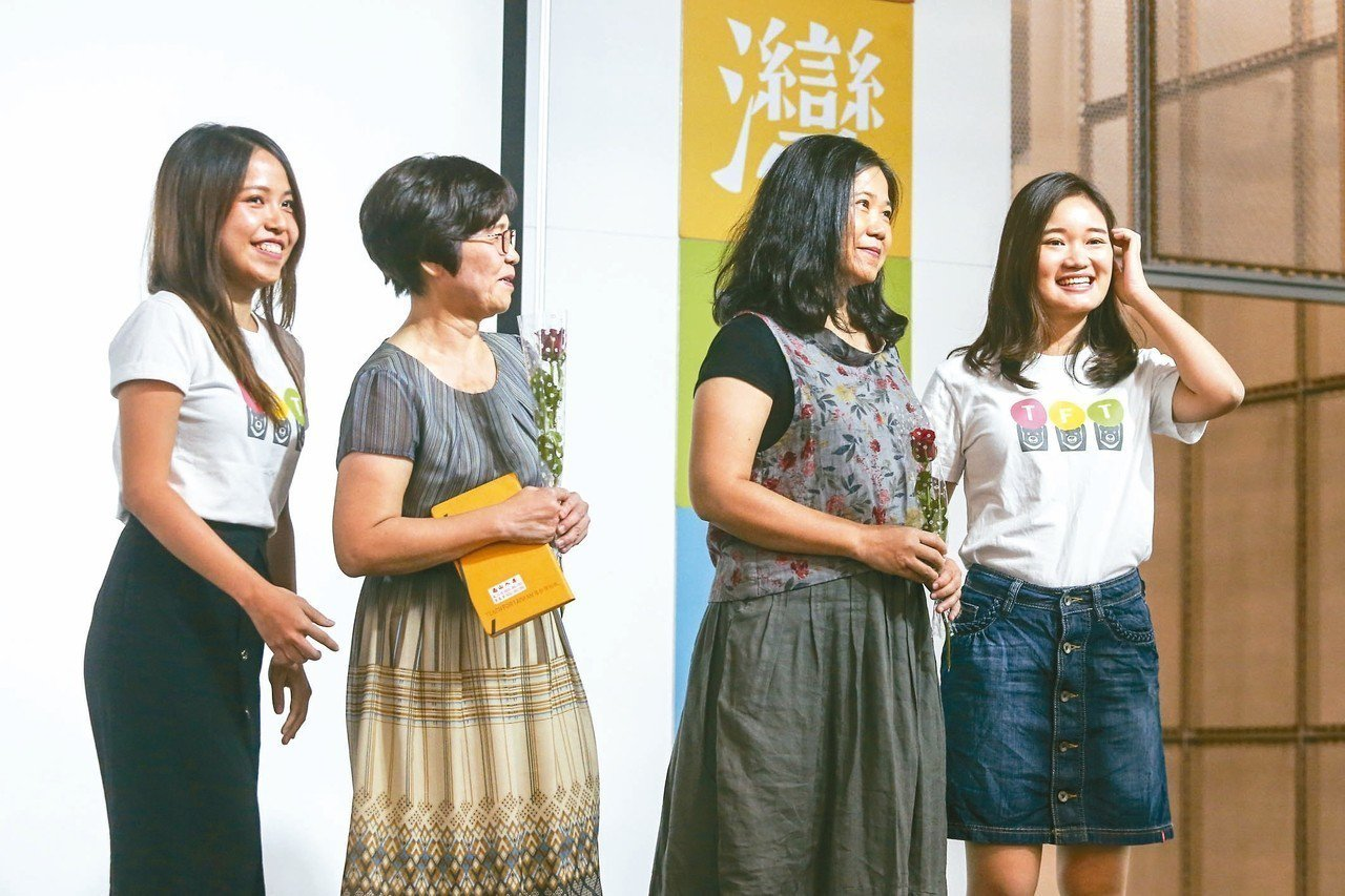 TFT教師與其家長分享自身心路歷程。 記者鄭清元/攝影