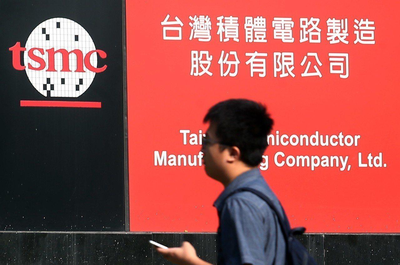 台積電表示至台灣時間今(5)日下午2時為止,約80%受影響的機台已經恢復正常。 ...