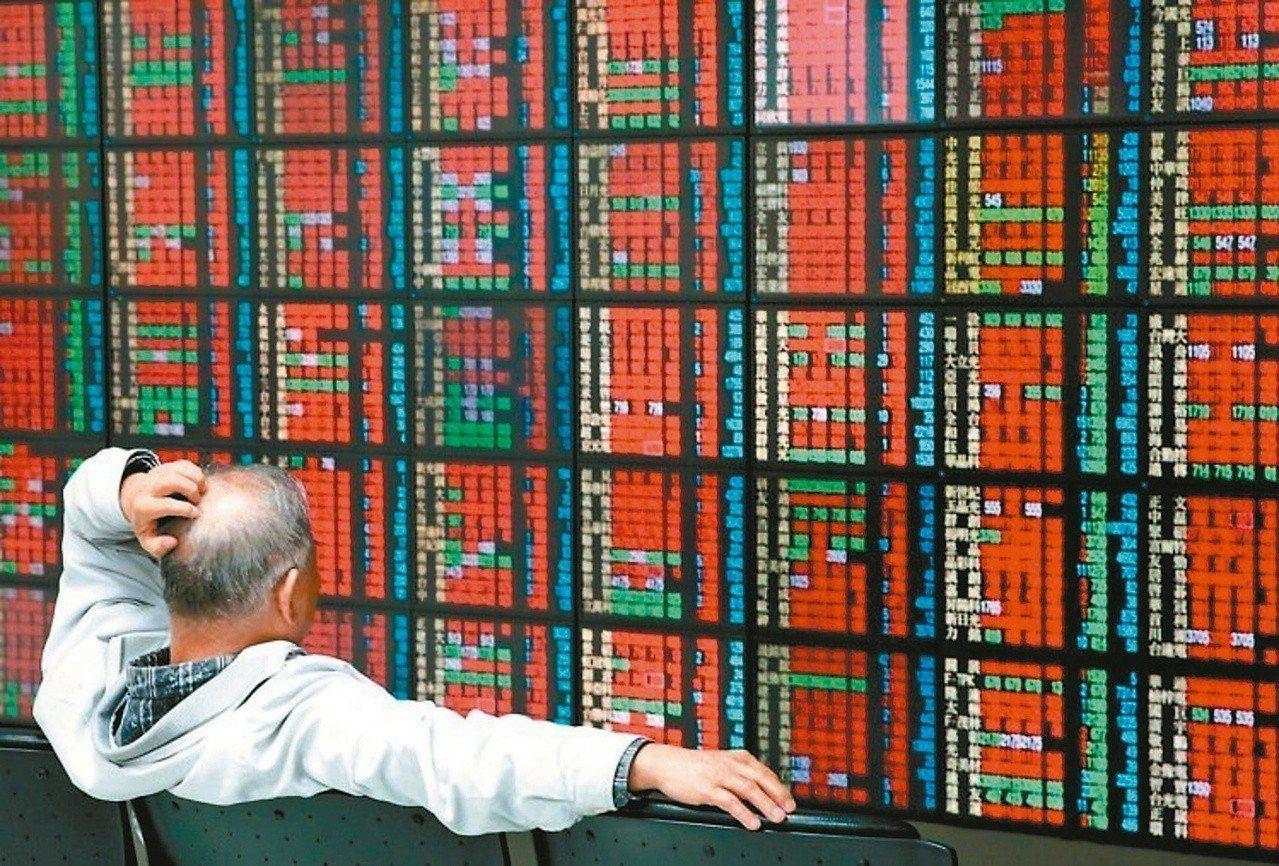 投資人對於台股後市仍相當謹。 圖/聯合報系資料照片