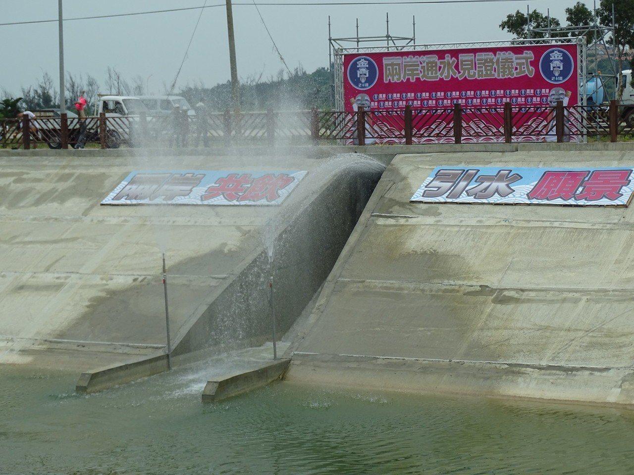 兩岸通水儀式進行最後採排儀式,今天將安排噴水特效,昨天進行測試。 記者蔡家蓁/攝...