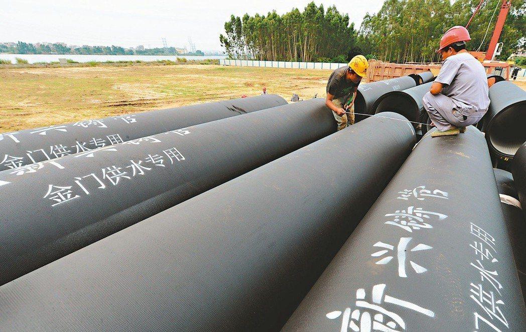 福建向金門供水使用的輸水管道。 (新華社)