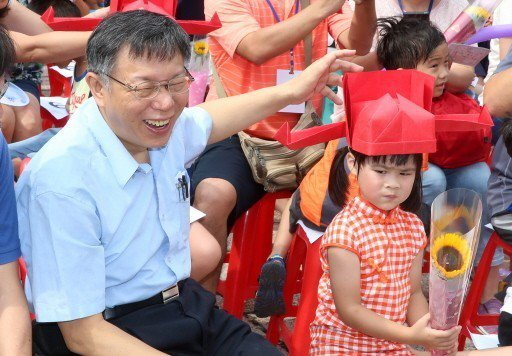 YouTube頻道被關,台北市長柯文哲昨直言,這要查,網路資通安全是一個很嚴肅的...