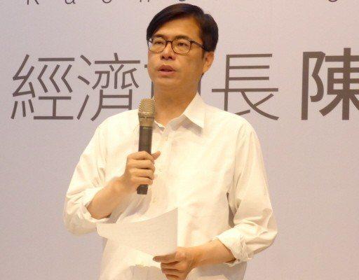 民進黨高雄市長參選人陳其邁陣營說,未來會加強注意資訊安全。 圖/聯合報系資料照片