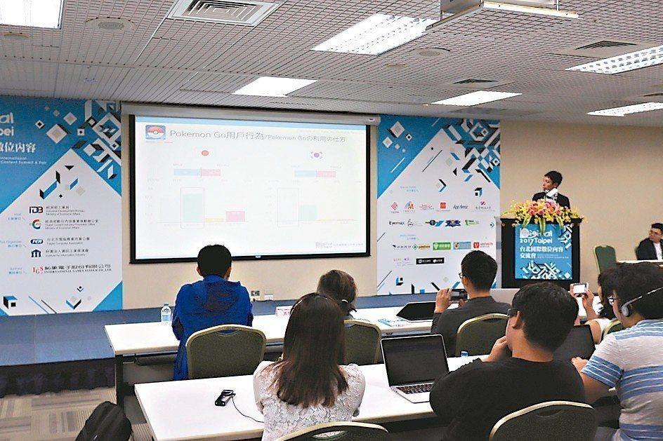 Digital Taipei各項論壇均引領產業趨勢及方向。 本報系資料庫