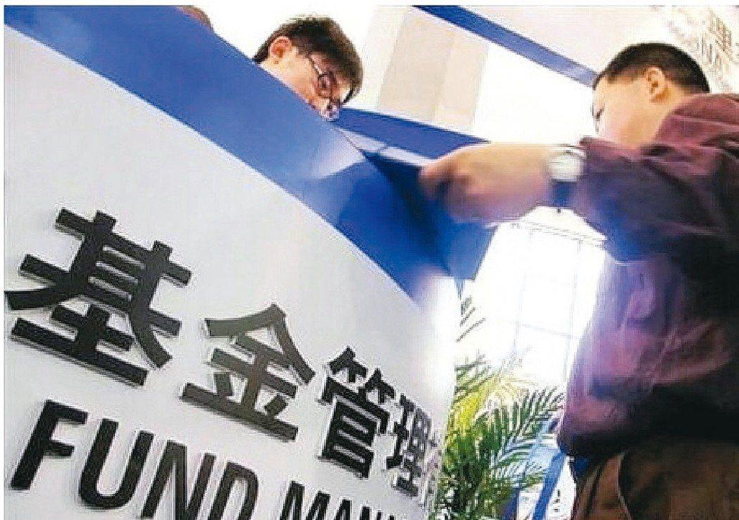 台灣人已獲取台灣證券投信投顧業務資格者,僅需通過陸法律法規考試,即可申請從業資格...