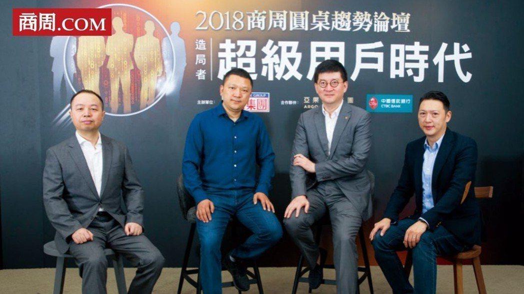 隨手科技創辦人谷風(左起)、途家網營運長楊昌樂、銀泰商業執行長陳曉東、小米台灣總...