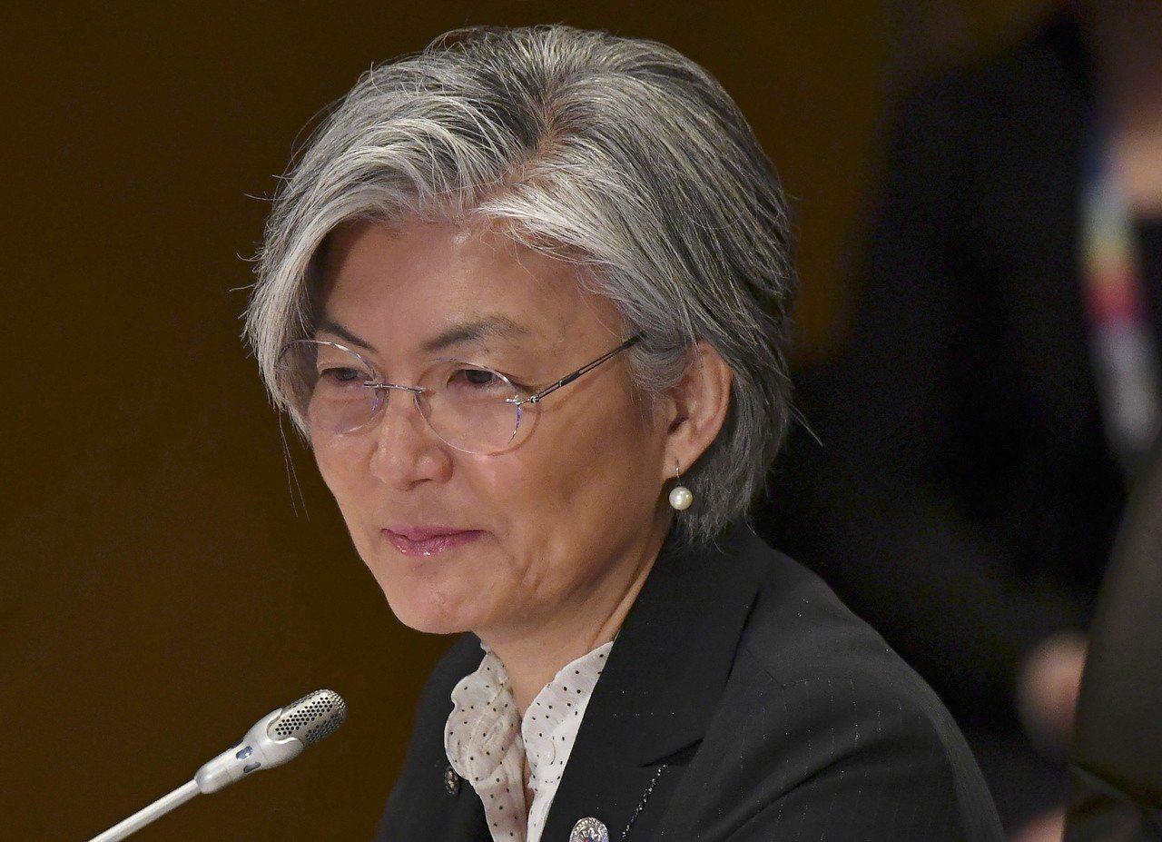 南韓外交部長康京和。 歐新社