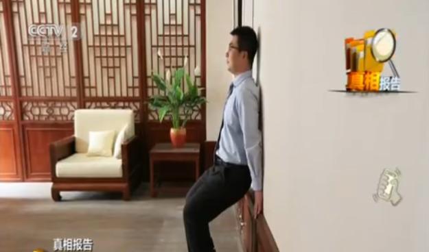 頭、腰和背直立放鬆地靠牆。