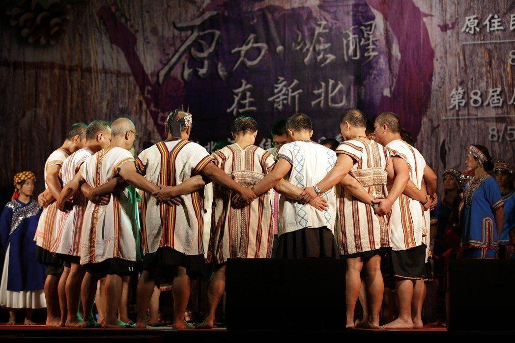 布農族團體現場演出八部合音,震撼人心。 新北原民局/提供。