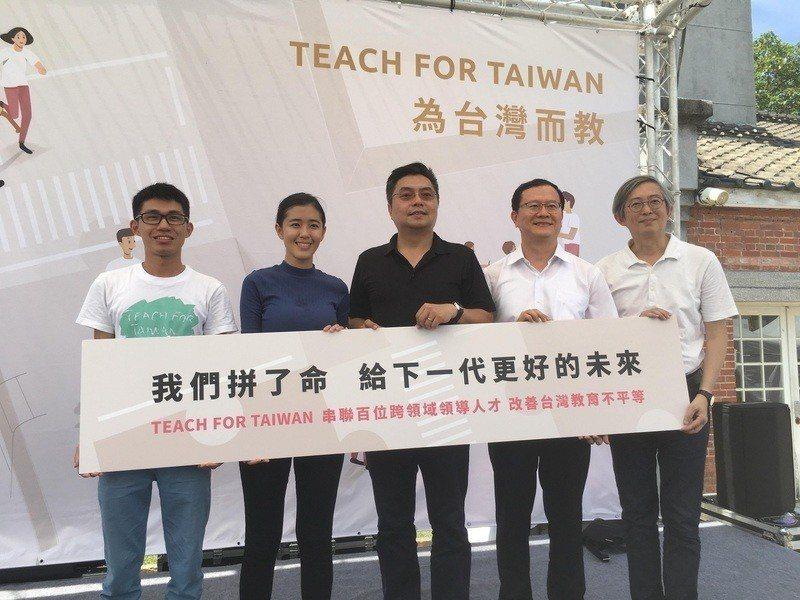 TFT是台灣社會教育團體,長年透過熱忱落實偏鄉學子的教育。(photo by 宋...
