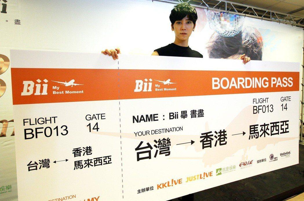 畢書盡4日在高雄巨蛋開唱,慶功宴上宣布將到香港、馬來西亞開唱。記者劉學聖/攝影