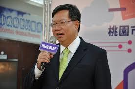 桃園市長鄭文燦。聯合報系資料照