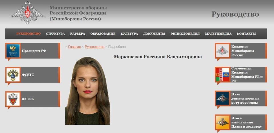 網友紛紛懷疑照片主角就是國防部發言人蘿西亞娜。取自太陽報