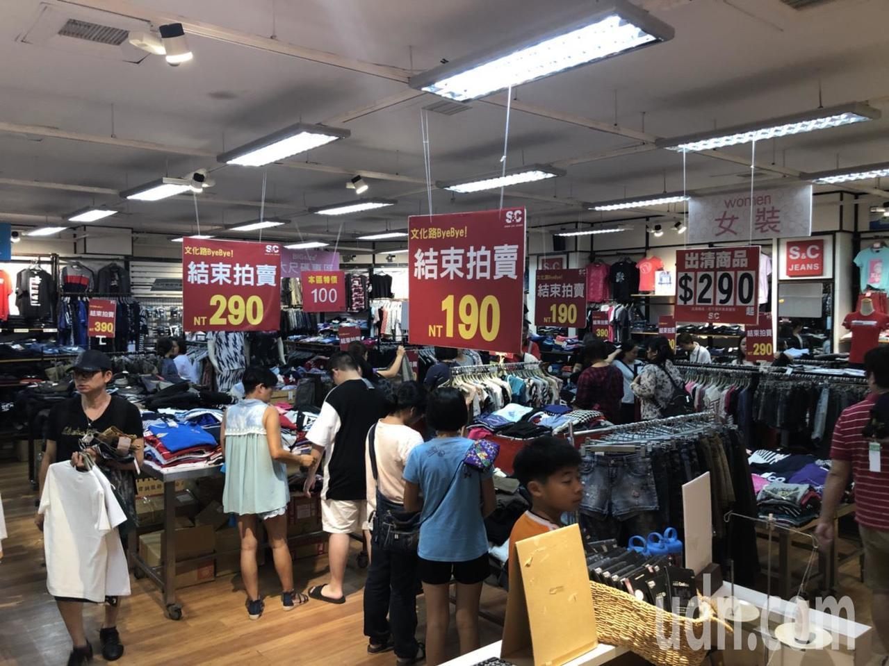 在嘉義市文化路商圈經營近30年的服飾店家,日前宣布結束營業,正舉辦拍賣會。業者駱...