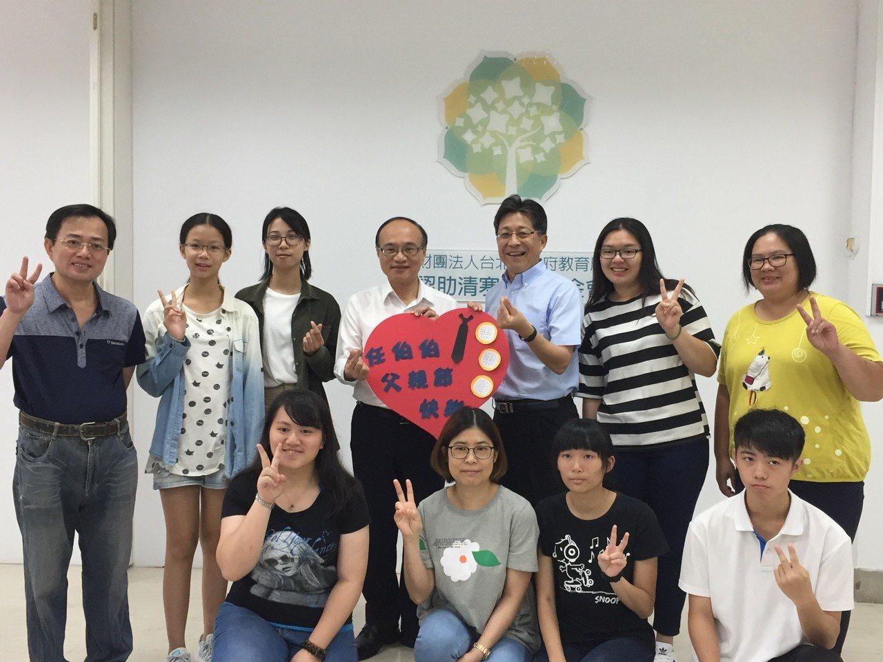 台北市教育局認助清寒學生基金會今舉辦捐助人與受助生相見歡。圖/台北市教育局提供