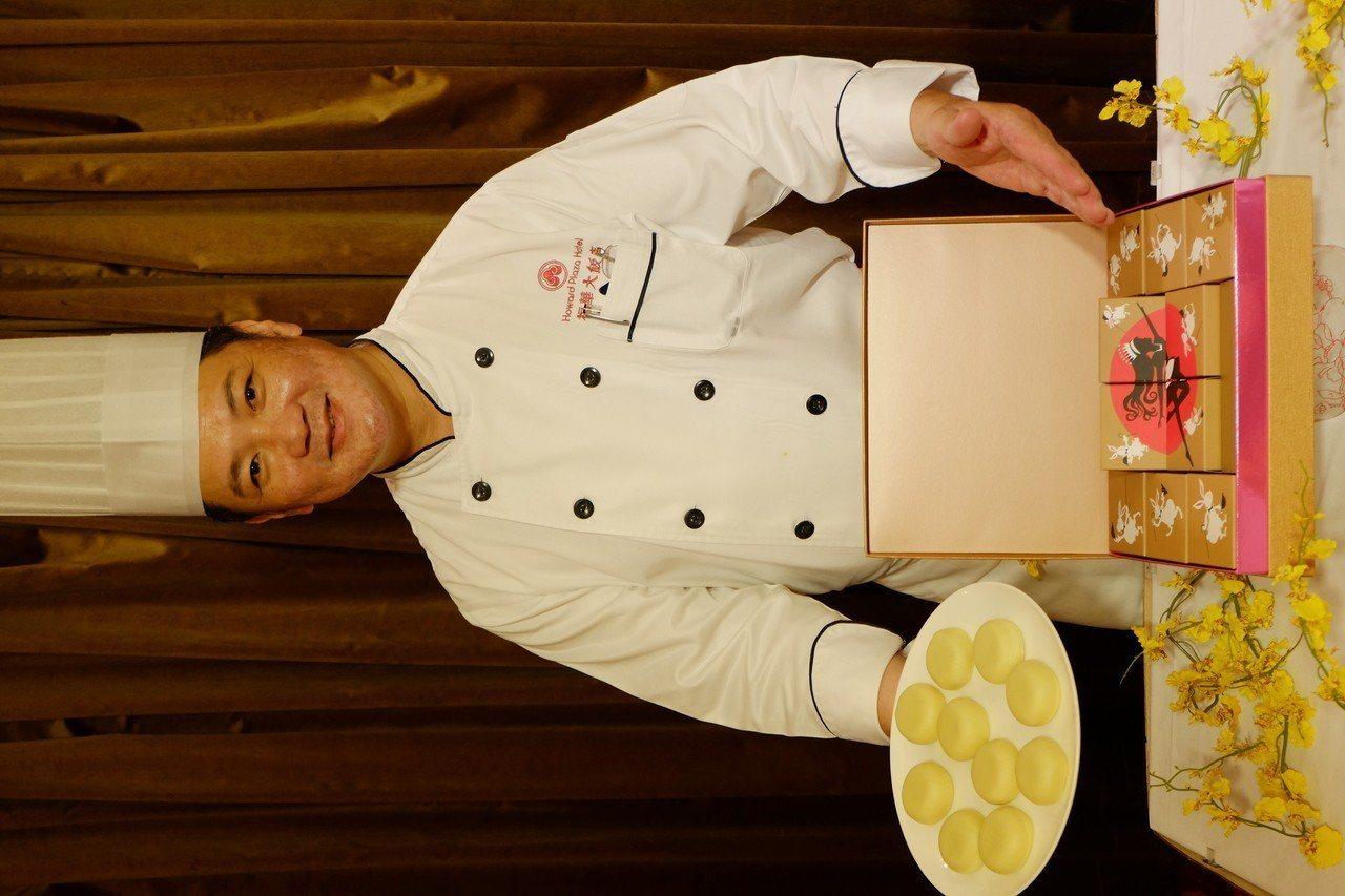 台北福華飯店中餐廳「江南春」主廚劉宜嘉。記者韓化宇/攝影