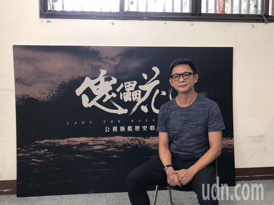 導演曹瑞原表示,「傀儡花」故事以1867年於屏東縣發生的羅妹號事件歷史事件來呈現...