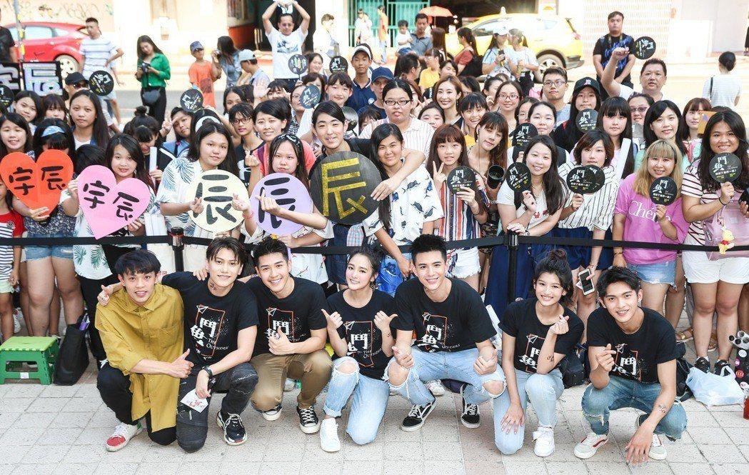 電影版「鬥魚」今日在台北西門町舉辦見面會。圖/多曼尼提供
