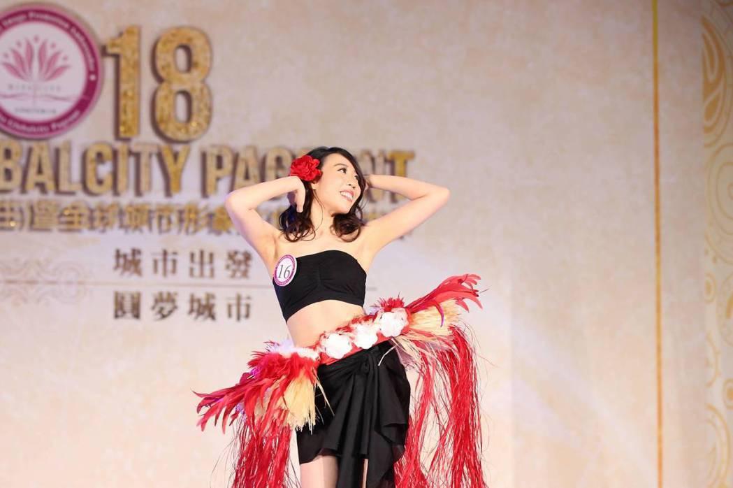 城市小姐冠軍展現舞蹈才藝。圖/全球形象大使選拔協會提供