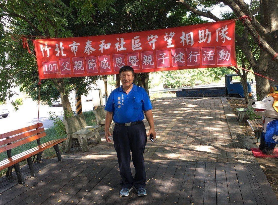 泰和里里長羅敏功表示,從去年11月開始,他與里民一同將鳳山溪堤防步道慢慢打掃清理...