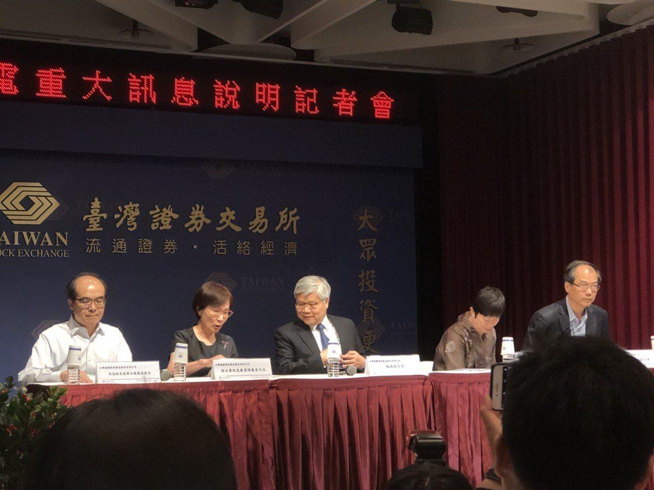 台積電總裁魏哲家(中)出席記者會。 記者高詩琴/攝影