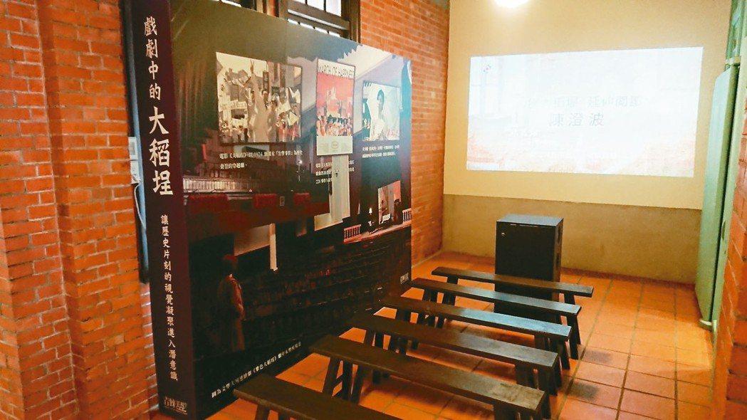 新芳春茶行興建於1934年,台北市政府提供二樓空間,邀請青睞影視策展展出「戲劇中...