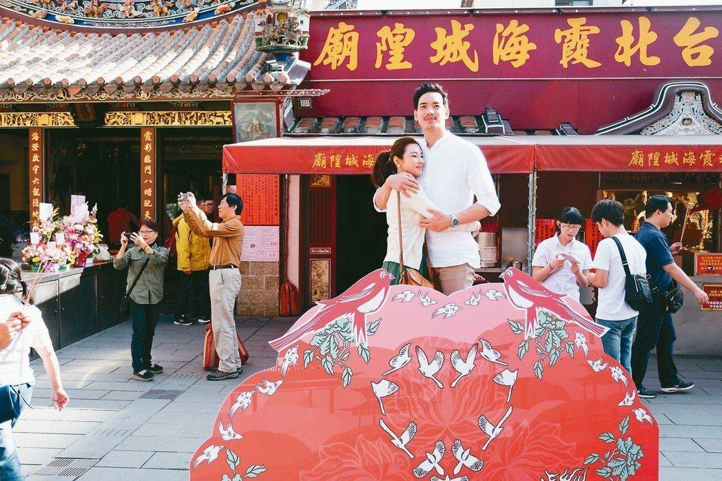 《雙城故事》背景為大稻埕,霞海城隍廟是重要場景之一。 圖/青睞影視