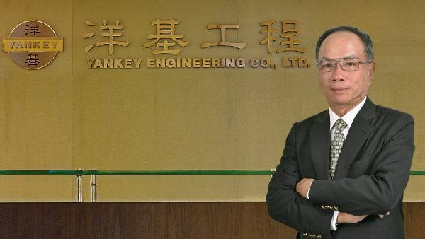 洋基工程董事長賴有忠,帶領團隊提供給業界一流品質的工程服務。洋基工程/提供