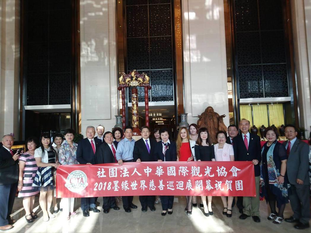 中華國際觀光協會成員到場祝賀,以行動支持理事長詹秀蓉善舉。