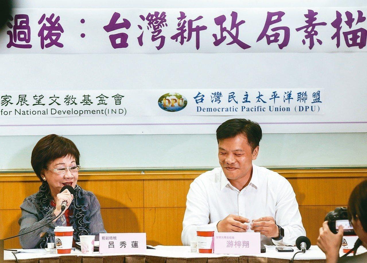 前副總統呂秀蓮(左)上午在台大校友會館舉行「1124過後,台灣新政局素描」記者會...