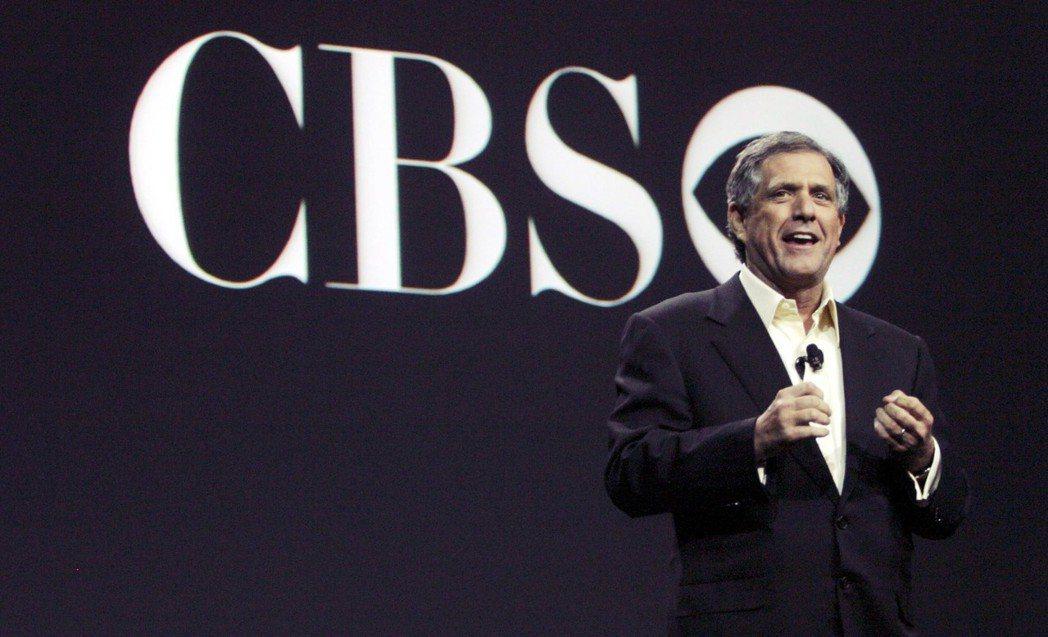 美國老牌廣播電視網《CBS》,驚爆資深總裁CEO孟維斯(Leslie Moonv...