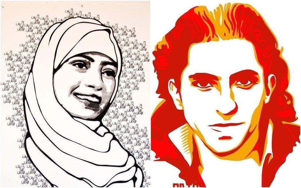 圖左為本次被捕的姊姊瑪爾.巴達威;圖右則是先前因為一句話而被判1,000下鞭刑的...
