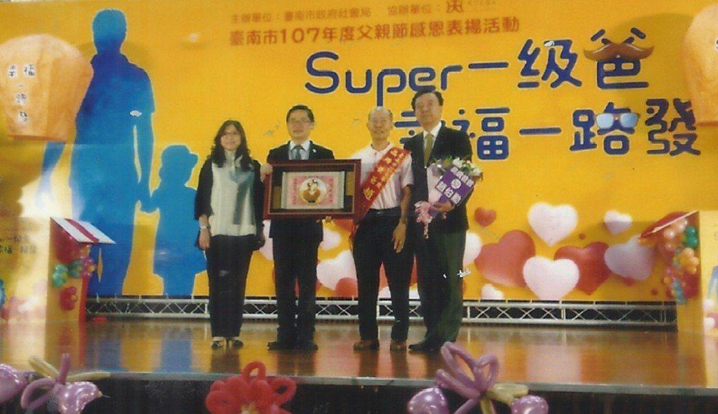 台南市代理市長李孟諺(左二起)頒獎表揚模範父親趙伯勳。             ...
